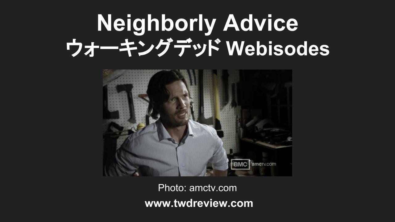 Neighborly Advice - ウォーキングデッド Webisode 4